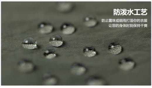 防水面料原理