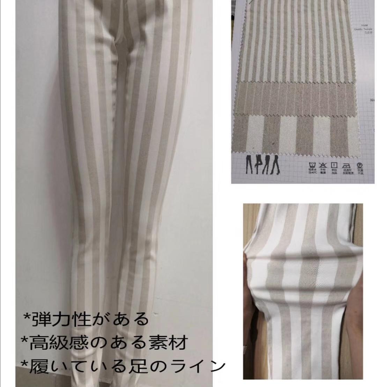 尼龙麻粘色织条纹罗缎