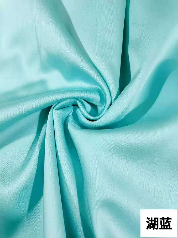 缎纹天丝涤宽幅家纺面料